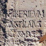 The Pilate inscription