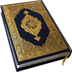 Docetism in the Qur'an